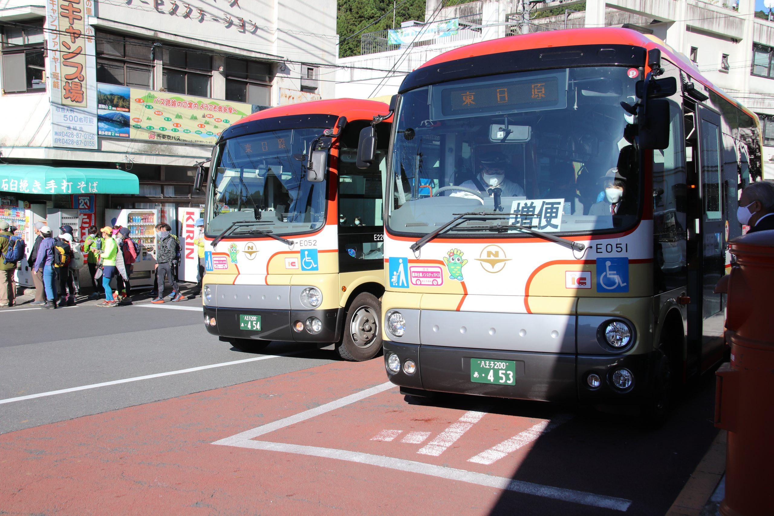 奥多摩駅前の東日原に向かう西東京バス