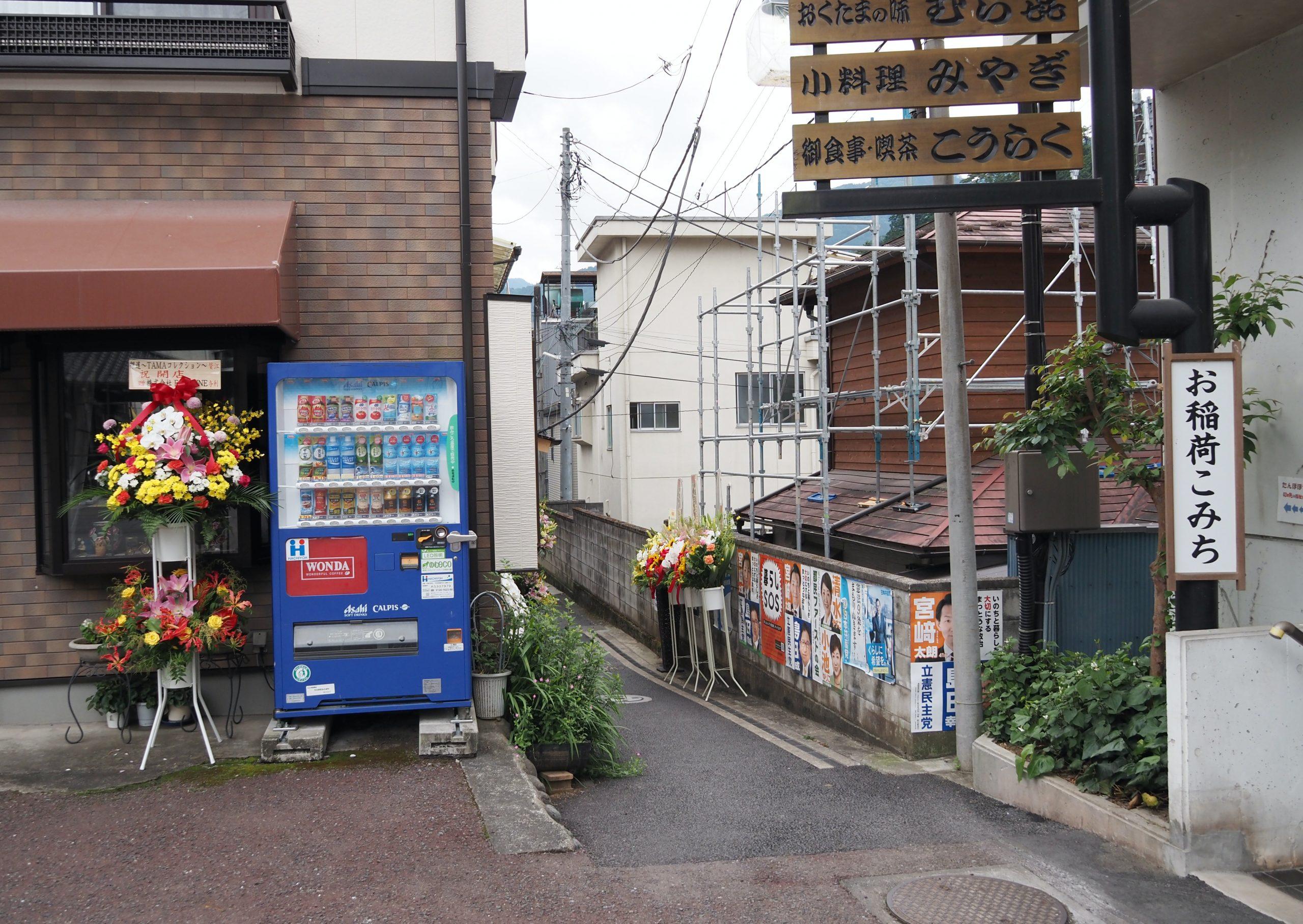 卵道〜TAMAコレクション〜