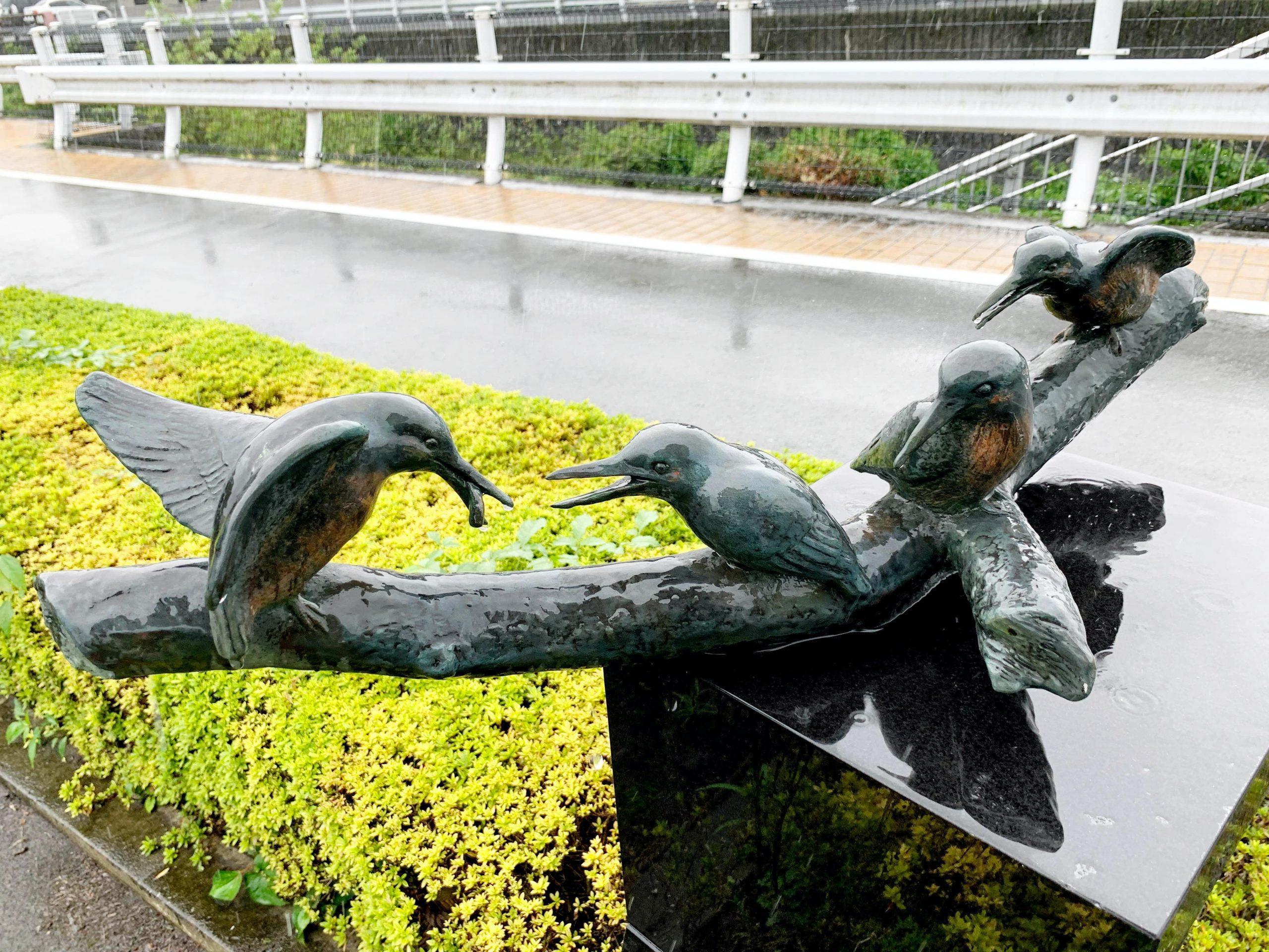 瑞穂町のカワセミ像